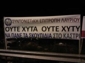 ΧΥΤΑ ΚΕΡΑΤΕΑ